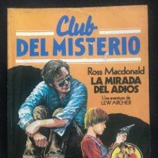 Tebeos: REVISTA - CLUB DEL MISTERIO #59 - ROSS MACDONALD - MLA MIRADA DEL ADIOS - BRUGUERA - 1982. Lote 266879844