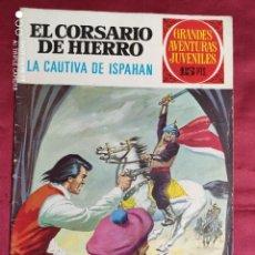 BDs: JOYAS LITERARIAS JUVENILES. EL CORSARIO DE HIERRO. Nº 33. BRUGUERA 1972. 1ª EDICION. Lote 266910434