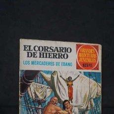 Tebeos: GRANDES AVENTURAS JUVENILES NUMERO 5 EL CORSARIO DE HIERRO, BRUGUERA, LOS MERCADERES DE EBANO. Lote 267363789