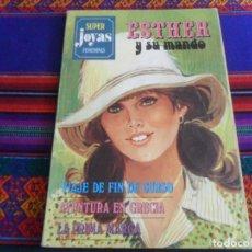 Tebeos: SUPER JOYAS FEMENINAS 6 Y 7 ESTHER Y SU MUNDO. BRUGUERA 2ª Y 3ª ED. 1981 1983. 125 PTS 175 PTS.. Lote 22612322