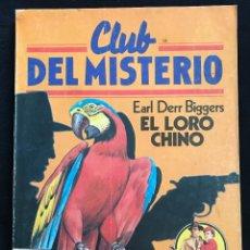 Tebeos: REVISTA - CLUB DEL MISTERIO #14 - EARL DERR BIGGERS - BRUGUERA - 1981. Lote 267716539
