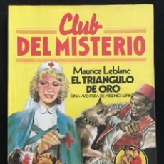 Tebeos: REVISTA - CLUB DEL MISTERIO #42 - MAURICE LEBLANC - EL TRIANGULO DE ORO (LUPIN)- BRUGUERA - 1982. Lote 267718964