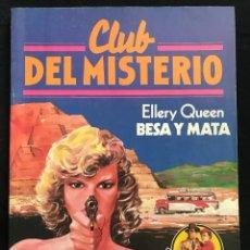 Tebeos: REVISTA - CLUB DEL MISTERIO #93 - ELLERY QUEEN - BRUGUERA - 1983. Lote 267719609