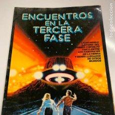 Tebeos: ENCUENTROS EN LA TERCERA FASE · COMIC, SPIELBERG ADAPTACIÓN OFICIAL AL COMIC DEL FILME BRUGUERA 1978. Lote 268857914