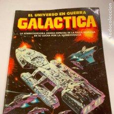 Tebeos: EL UNIVERSO EN GUERRA GALACTICA · COMIC, ADAPTACIÓN OFICIAL AL COMIC DEL FILME BRUGUERA 1978. Lote 268858209