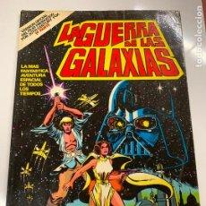 Tebeos: LA GUERRA DE LAS GALAXIAS · COMIC, 1A PARTE - BRUGUERA. Lote 268858659
