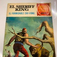 Tebeos: EL SHERIFF KING, NUM 26 - EL FORMIDABLE CHI-FONG , BRUGUERA, GRANDES AVENTURAS JUVENILES. Lote 268859374