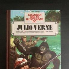 Tebeos: GRANDES OBRAS ILUSTRADAS DE JULIO VERNE EDITORIAL BRUGUERA TOMO 5 2DA. EDICIÓN 1986. Lote 268881149