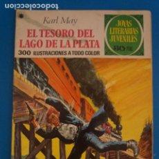 Livros de Banda Desenhada: COMIC DE JOYAS LITERARIAS DE EL TESORO DEL LAGO DE LA PLATA AÑO 1979 Nº 55 DE E. BRUGUERA LOTE22C. Lote 269227098