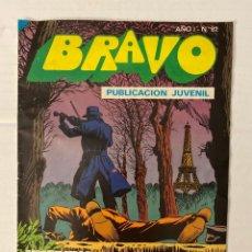 BDs: BRAVO 82 / INSPECTOR DAN 41 - BRUGUERA - RARO EN BUEN ESTADO. Lote 269320343
