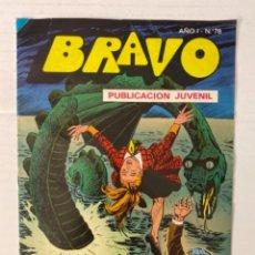 BDs: BRAVO 78 / INSPECTOR DAN 39 - BRUGUERA - EN BUEN ESTADO. Lote 269320558