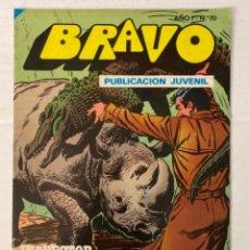Tebeos: BRAVO 70 / INSPECTOR DAN 35 - BRUGUERA - EN BUEN ESTADO. Lote 269320838