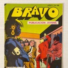Tebeos: BRAVO 68 / INSPECTOR DAN 34 - BRUGUERA - EN BUEN ESTADO. Lote 269320908