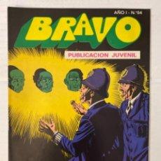 BDs: BRAVO 54 / INSPECTOR DAN 27 - BRUGUERA - EN BUEN ESTADO. Lote 269321323