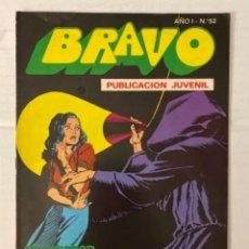 BDs: BRAVO 52 / INSPECTOR DAN 26 - BRUGUERA - EN BUEN ESTADO. Lote 269321353