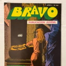 BDs: BRAVO 44 / INSPECTOR DAN 22 - BRUGUERA - EN BUEN ESTADO. Lote 269321533