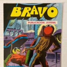 Tebeos: BRAVO 42 / INSPECTOR DAN 21 - BRUGUERA - EN BUEN ESTADO. Lote 269321568