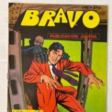 Tebeos: BRAVO 40 / INSPECTOR DAN 20 - BRUGUERA - EN BUEN ESTADO. Lote 269321608