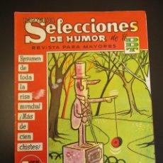 Tebeos: DDT (1956, BRUGUERA) -SELECCIONES DE HUMOR- 93 · 7-VII-1958 · SELECCIONES DE HUMOR DE EL DDT. Lote 269336938