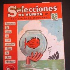 Tebeos: DDT (1956, BRUGUERA) -SELECCIONES DE HUMOR- 94 · 14-VII-1958 · SELECCIONES DE HUMOR DE EL DDT. Lote 269337033