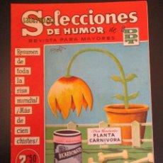 Tebeos: DDT (1956, BRUGUERA) -SELECCIONES DE HUMOR- 98 · 11-VIII-1958 · SELECCIONES DE HUMOR DE EL DDT. Lote 269337248
