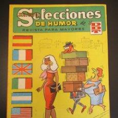 Tebeos: DDT (1956, BRUGUERA) -SELECCIONES DE HUMOR- 81 · 14-IV-1958 · SELECCIONES DE HUMOR DE EL DDT. Lote 269337413