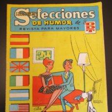 Tebeos: DDT (1956, BRUGUERA) -SELECCIONES DE HUMOR- 84 · 5-V-1958 · SELECCIONES DE HUMOR DE EL DDT. Lote 269337503