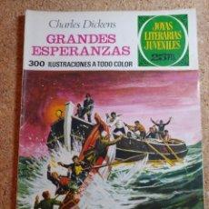 Tebeos: COMIC DE JOYAS LITERARIAS JUVENILES GRANDES ESPERANZAS AÑO 1975 Nº 150. Lote 269386138