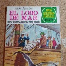 Tebeos: COMIC DE JOYAS LITERARIAS JUVENILES EL LOBO DE MAR DEL AÑO 1976 Nº 155. Lote 269397133