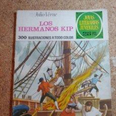 Tebeos: COMIC DE JOYAS LITERARIAS JUVENILES LOS HERMANOS KIP AÑO 1976 Nº 158. Lote 269397463