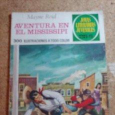 Tebeos: COMIC DE JOYAS LITERARIAS JUVENILES AVENTURA EN EL MISSISSIPI DEL AÑO 1959 Nº 159. Lote 269397703