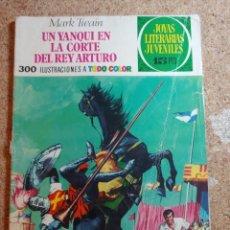 Tebeos: COMIC DE JOYAS LITERARIAS JUVENILES UN YANQUI EN LA CORTE DEL REY ARTURO AÑO 1974 Nº 5. Lote 269399613