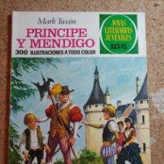 Tebeos: COMIC DE JOYAS LITERARIAS JUVENILES PRINCIPE Y MENDIGO DEL AÑO 1972 Nº 32. Lote 269402263