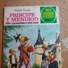 Tebeos: COMIC DE JOYAS LITERARIAS JUVENILES PRINCIPE Y MENDIGO DEL AÑO 1972 Nº 32. Lote 269402578
