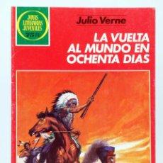 Tebeos: JOYAS LITERARIAS JUVENILES 17. LA VUELTA AL MUNDO EN OCHENTA DÍAS (JULIO VERNE) BRUGUERA, 1984. OFRT. Lote 271929383
