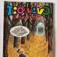 Tebeos: TÍO VIVO EXTRA DE OTOÑO - BRUGUERA 1983. Lote 269576853
