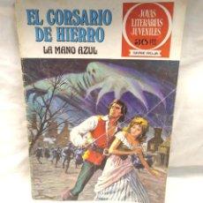 Tebeos: EL CORSARIO DE HIERRO JOYAS N 1 LA MANO AZUL LITERARIAS JUVENILES SERIE ROJA EDITORIAL BRUGUERA. Lote 269980143