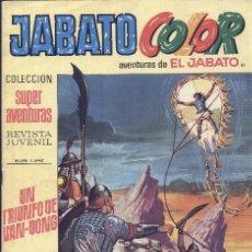 Tebeos: JABATO COLOR Nº 81. Lote 270158138