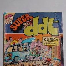 Tebeos: SUPER DDT NUM. 71. Lote 270207483