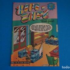 Tebeos: COMIC DE ZIPI Y ZAPE AÑO ???? Nº 336 DE BRUGUERA LOTE 14 D. Lote 270520328
