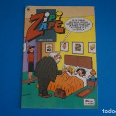 Tebeos: COMIC DE ZIPI Y ZAPE AÑO 1986 Nº 666 DE BRUGUERA LOTE 14 D. Lote 270520473