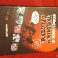 Tebeos: GRANDES VIDEOS DE MORTADELO Y FILEMON - 50 ANIVERSARIO - IBAÑEZ - ED. MEDIALIVE - CARPETA CON 2 DVD. Lote 270571608