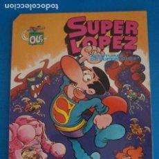 Tebeos: COMIC DE OLE SUPER LOPEZ AÑO 1992 Nº 1 DE BRUGUERA LOTE 14 F. Lote 270884293