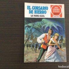 Tebeos: EL CORSARIO DE HIERRO SERIE ROJA NÚMERO 1. Lote 271148563