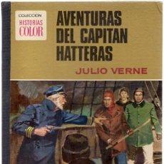 Tebeos: BRUGUERA. HISTORIAS COLOR. JULIO VERNE. 11.. Lote 271290693