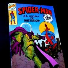 Tebeos: EXCELENTE ESTADO SPIDER-MAN 47 BRUGUERA SPIDERMAN COMICS MARVEL. Lote 271818703