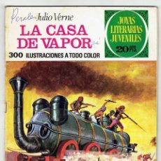 Tebeos: JOYAS LITERARIAS JUVENILES Nº 134 - LA CASA DE VAPOR - BRUGUERA 1975 - 1ª EDICIÓN. Lote 274201663
