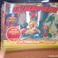 Tebeos: EL COSACO VERDE SUPER AVENTURAS Nº 39 AÑO 1960 ORIGINAL PRECIO RECORTADO VER FOTO. Lote 274238788