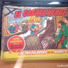 Tebeos: EL COSACO VERDE SUPER AVENTURAS Nº 33 AÑO 1960 ORIGINAL PRECIO RECORTADO VER FOTO. Lote 274239383