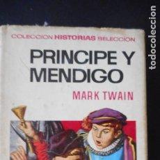 Tebeos: PRINCIPE Y MENDIGO /C-2. Lote 274334118